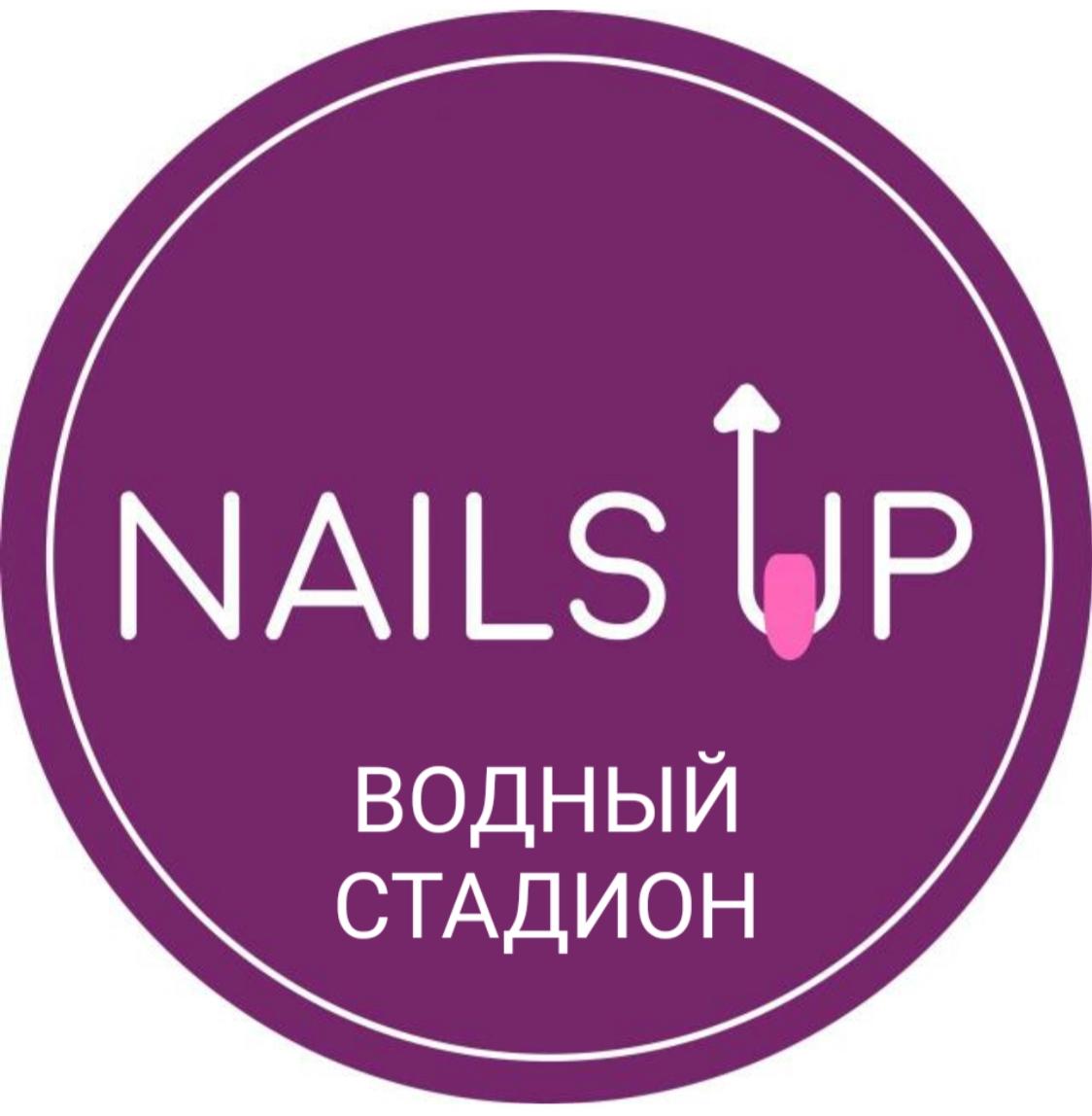 Nails_up